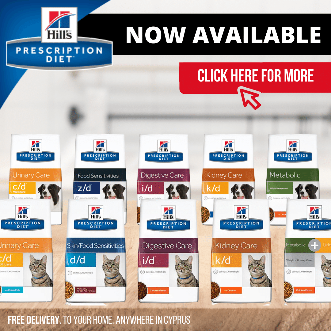 Hill's Prescription Logo and Pet Foods