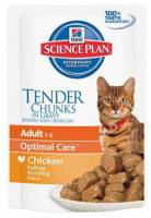 image of Hills Adult Tender Chicken Chunks