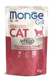 image of Monge Grill Cat Wet Sterilised Veal 85g